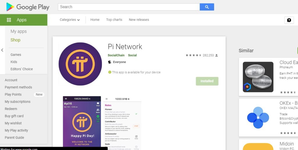 Pi App For Android